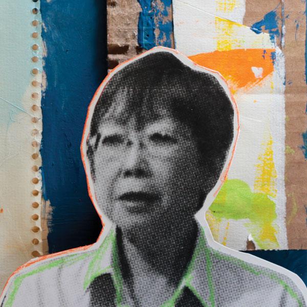 Julie Azuma