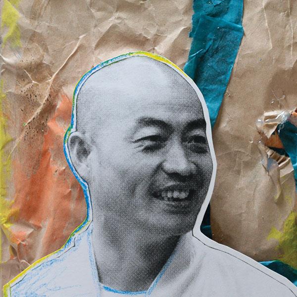 Shi Yan Ming